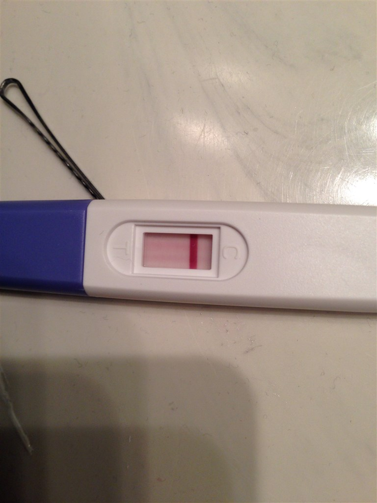 graviditetstest negativ gravid