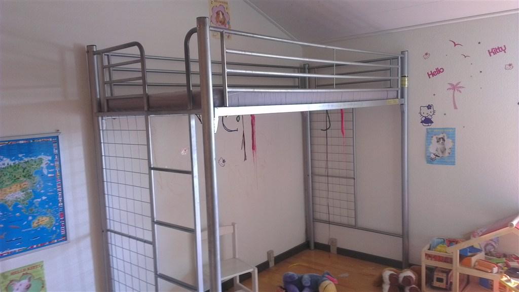 høj seng ikea Højseng fra Ikea. høj seng ikea