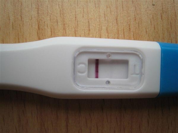 Graviditetstest meget svag positiv Svag streg