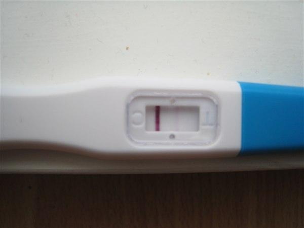 svag positiv graviditetstest