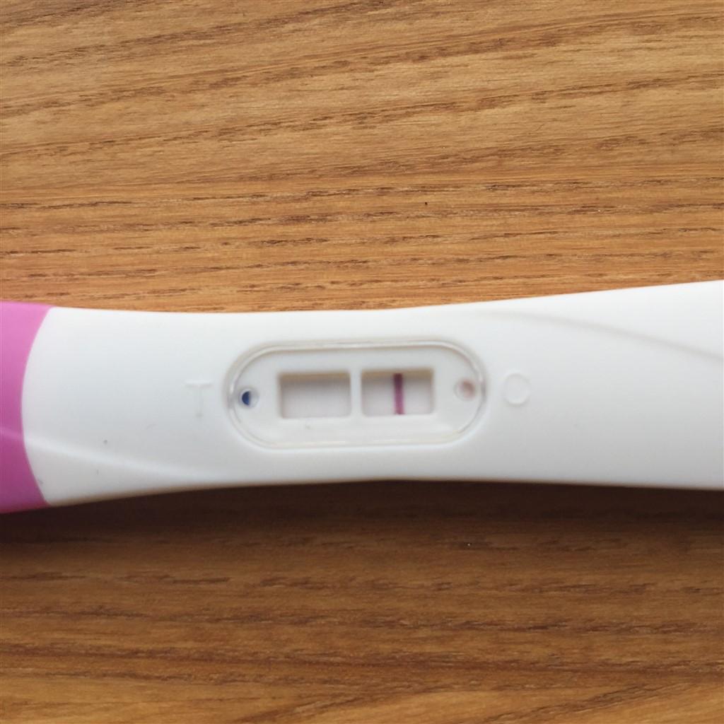 Graviditetstest nu positiv hvad Jeg er