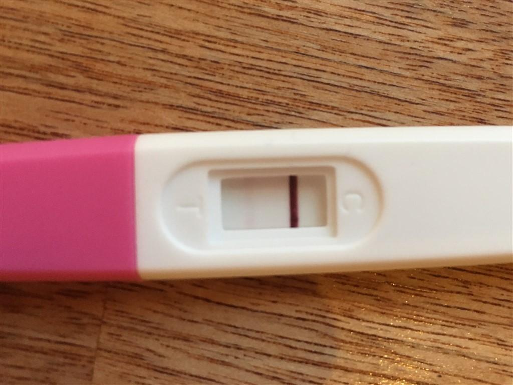 svag streg på graviditetstest er jeg gravid